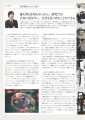 icon_article